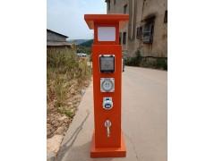 HW-22  恋途 智能水电桩 水电箱 水