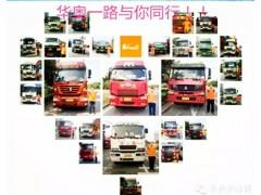 天津港本地车队出口拖车
