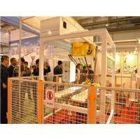 2020年上海国际食品机械博览会报