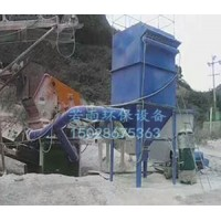 陕西矿山破碎石子设备专用石料厂除尘器