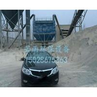 陕西矿山碎石厂生产线布袋除尘器