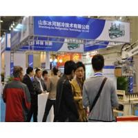 2020年上海国际食品机械包装展览会