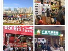 2020年第17届中国-东盟建筑装饰材料展