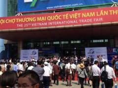 2020年第30届越南河内国家进出口贸易博览会