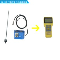 CM-1测力锚杆受力自动检测仪配采集仪