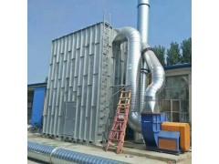 江西清灰布袋除尘器环保达标设备 服务优质