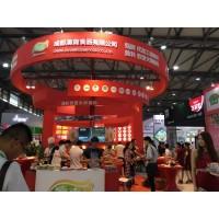 2020年上海国际餐饮加盟展览会报名预定
