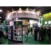 2020年上海国际进口葡萄酒及烈酒展