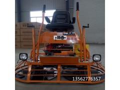 座驾式磨光机 混凝土路面收光机热销定制款