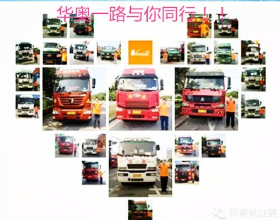 江门台山本地车队出口拖车