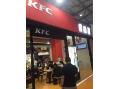 2020年上海餐饮加盟展览会参展预定