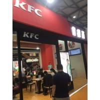 2020年上海餐饮加盟展览会参展预