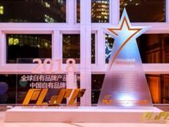 2020年上海全球自有品牌亚洲展