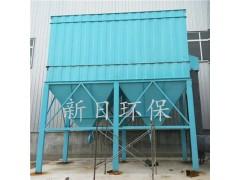 化工厂锅炉布袋除尘器