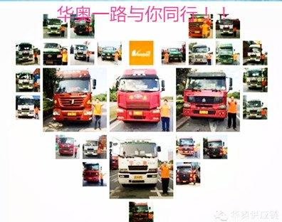 陈村本地车队出口拖车