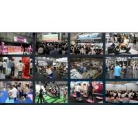 2020年日本体育运动护理食品展