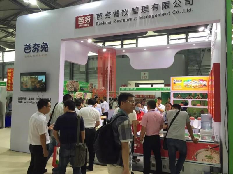2020年上海国际餐饮加盟展览会参展报名