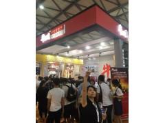 2020年上海国际餐饮连锁加盟展览会
