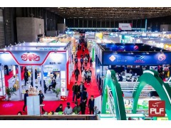 2020年上海国际自有品牌产品代加工