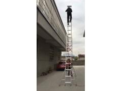 鸿光铝合金梯厂家大全 10米人字梯规