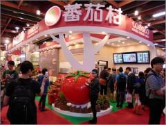 2020年上海国际餐饮连锁加盟博览会