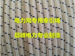 16mm牵引绳报价及厂家 18mm杜邦丝绳