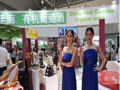 2020年上海国际糖酒会报名