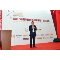 2020年上海国际自有品牌综合食品
