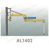 氨水鹤管AL1402