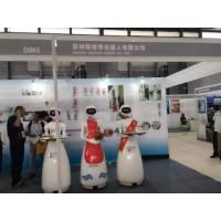 2020年上海国际餐饮加盟博览会预