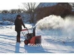 机械化扫雪机抛雪机高效节能速度快
