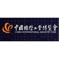 2020年第22届上海工业博览会