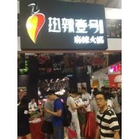 2020年上海国际餐饮加盟展报名