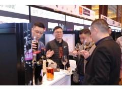 2020年济南秋季糖酒会展位预定