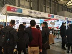 2020年上海国际自有品牌产品贴牌代