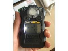 梅思安国内版天鹰2X硫化氢检测仪101