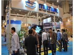 2020上海国际食品加工机械博览会