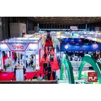 2020年上海国际自有品牌代加工产