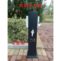 HW-26 恋途 水电桩 水电柱 水电箱 房车充电桩