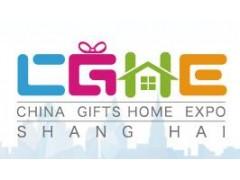 2020年上海礼品与工艺品展会