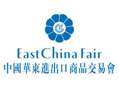 2020年上海华交会时间地址