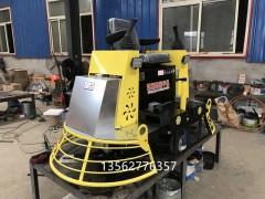 液压驾驶型混凝土收光机打磨机