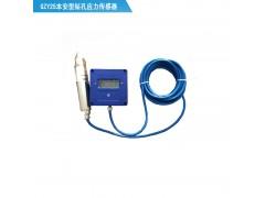 矿用本安型钻孔应力传感器数显GZY25