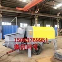 50型混凝土输送泵 大型二次结构输送泵 大颗粒混凝土输送泵