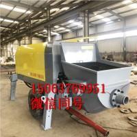 小型地泵混凝土输送泵 二次结构柱泵专用泵