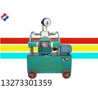 电动试压泵的安装及使用方法