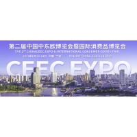 2020宁波消费品博览会|家庭用品|厨卫用品展会