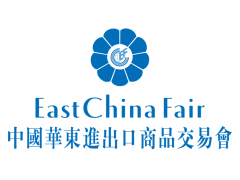 2020年上海华交会(第30届)
