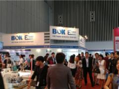 2020年第18届越南胡志明国际进出口贸易博览会