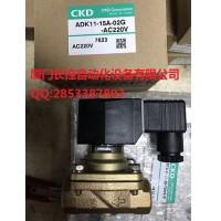气导膜片驱动阀 ADK11-25A-02E-DC24V